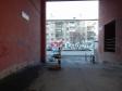 Екатеринбург, Lunacharsky st., 77: о доме