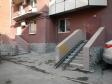 Екатеринбург, Shevchenko st., 12: приподъездная территория дома