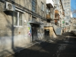 Екатеринбург, Lunacharsky st., 83: приподъездная территория дома