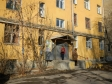 Екатеринбург, ул. Луначарского, 85: приподъездная территория дома