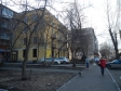 Екатеринбург, Lunacharsky st., 85: положение дома