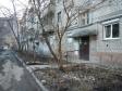 Екатеринбург, Lunacharsky st., 87: приподъездная территория дома