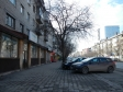 Екатеринбург, ул. Луначарского, 87: положение дома
