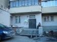 Екатеринбург, Shartashskaya st., 9/2: приподъездная территория дома