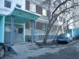 Екатеринбург, Kuznechnaya st., 84: приподъездная территория дома