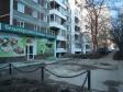 Екатеринбург, Kuznechnaya st., 84: положение дома