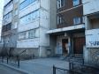 Екатеринбург, ул. Кузнечная, 82: приподъездная территория дома