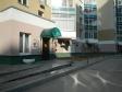 Екатеринбург, ул. Кузнечная, 81: приподъездная территория дома