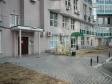 Екатеринбург, ул. Шевченко, 20: приподъездная территория дома