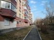 Екатеринбург, Bazhov st., 51: о доме