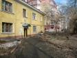 Екатеринбург, Shartashskaya st., 21А: приподъездная территория дома
