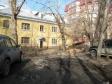 Екатеринбург, ул. Шарташская, 21А: условия парковки возле дома