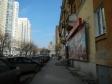 Екатеринбург, Bazhov st., 45: положение дома