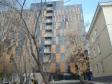 Екатеринбург, Bazhov st., 37: положение дома