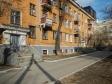 Екатеринбург, Bazhov st., 41: приподъездная территория дома