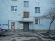 Екатеринбург, ул. Бажова, 49: приподъездная территория дома