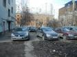 Екатеринбург, ул. Бажова, 49: условия парковки возле дома