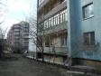Екатеринбург, ул. Бажова, 49: положение дома