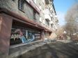 Екатеринбург, ул. Восточная, 34: положение дома