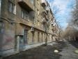 Екатеринбург, Vostochnaya st., 38: положение дома