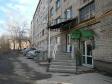Екатеринбург, Shartashskaya st., 21: приподъездная территория дома