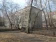 Екатеринбург, Shartashskaya st., 21: о доме