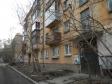 Екатеринбург, Shevchenko st., 23: приподъездная территория дома