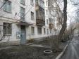 Екатеринбург, ул. Шевченко, 25: приподъездная территория дома