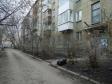 Екатеринбург, Shevchenko st., 29: приподъездная территория дома