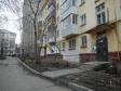 Екатеринбург, ул. Шевченко, 33: приподъездная территория дома