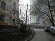 Екатеринбург, Shevchenko st., 33: положение дома