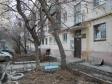 Екатеринбург, ул. Шевченко, 35: приподъездная территория дома