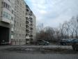 Екатеринбург, Vostochnaya st., 26А: положение дома