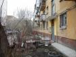Екатеринбург, ул. Восточная, 24: приподъездная территория дома