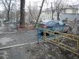 Екатеринбург, Korolenko st., 14: условия парковки возле дома