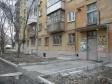 Екатеринбург, Vostochnaya st., 22: приподъездная территория дома