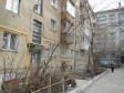 Екатеринбург, ул. Короленко, 10: приподъездная территория дома
