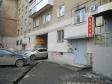 Екатеринбург, ул. Короленко, 8А: приподъездная территория дома