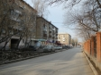 Екатеринбург, Korolenko st., 8А: положение дома