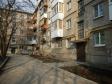 Екатеринбург, Korolenko st., 8: приподъездная территория дома