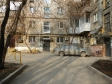 Екатеринбург, Korolenko st., 8: условия парковки возле дома