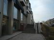 Екатеринбург, Lunacharsky st., 53: положение дома