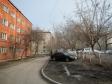 Екатеринбург, ул. Шевченко, 25А: положение дома