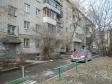 Екатеринбург, ул. Луначарского, 55: приподъездная территория дома