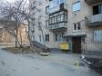 Екатеринбург, ул. Короленко, 9: приподъездная территория дома