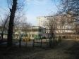 Екатеринбург, ул. Восточная, 14: положение дома