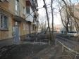 Екатеринбург, Vostochnaya st., 12: приподъездная территория дома