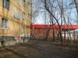 Екатеринбург, ул. Восточная, 12: положение дома