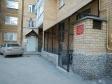 Екатеринбург, Vostochnaya st., 8А: приподъездная территория дома