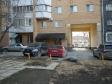 Екатеринбург, ул. Восточная, 8А: условия парковки возле дома